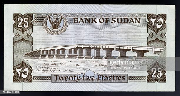 25 piastres banknote 19801989 reverse with a bridge over the White Nile at Kosti Sudan 20th century