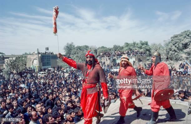 Pièce de théâtre sur la fête musulmane de l'Achoura en février 1993 à Téhéran Iran