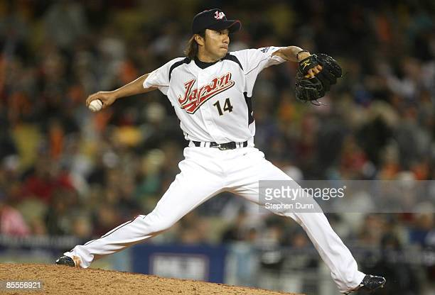 Picher Takahiro Mahara of Japan delivers a pitch against the United States in the semifinal game of the 2009 World Baseball Classic on March 22, 2009...