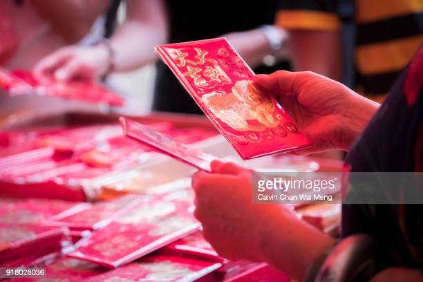 Picking red packet design for Chinese New Year
