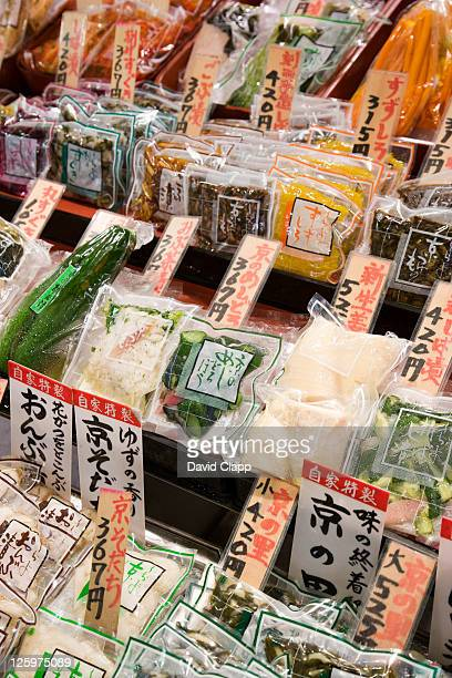 Pickles or tsukemono, a side dish or okazu, vegetables preserved in sauces, traditional Japanese cooking in a food market in Kyoto, Japan