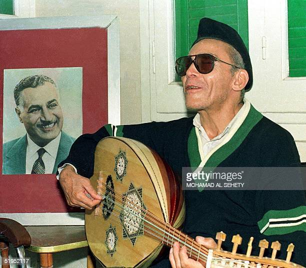 A picture dated 1987 shows Egyptian leftist composer and singer Sheikh Imam who was sent to prison more than once during the reign of president Anwar...
