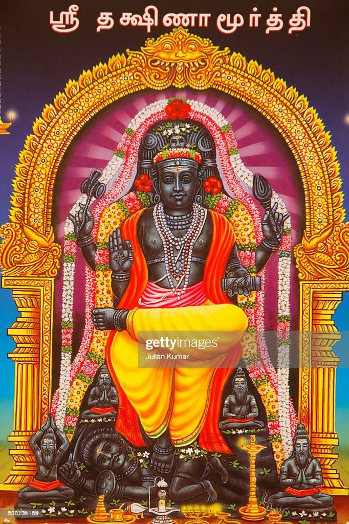 Picture Of Hindu God Dakshinamurti A Form Of Shiva Stock Photo