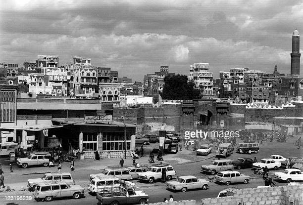 Picture released in the 70s illustrating the famous gate Bab El Yemen, in Sanaa.