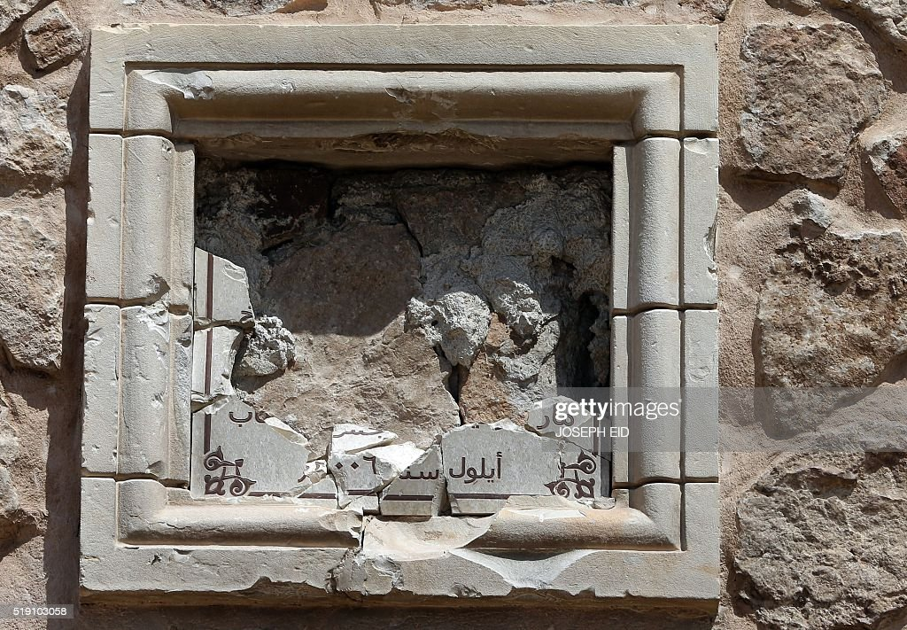 SYRIA-CONFLICT-CHRISTIANITY : News Photo