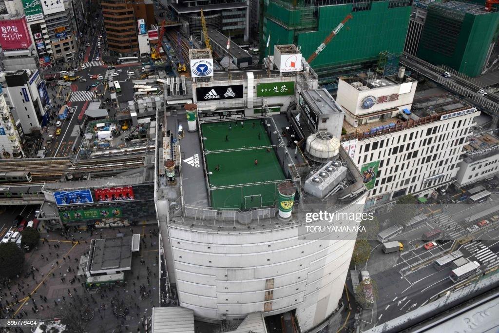 TOPSHOT-FBL-JAPAN-PITCH-LANDSCAPE : News Photo