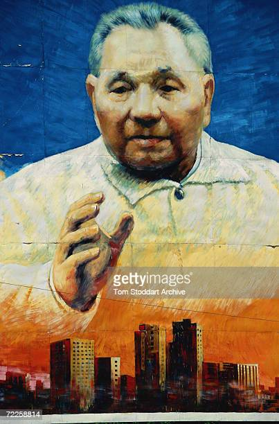 Picture shows a giant mural of Chinese President Deng Xiaoping, who introduced economic reforms to the country.