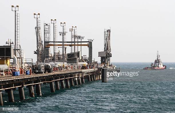 A picture shows an oil facility in the Khark Island on the shore of the Gulf on February 23 2016 Iran's Oil Minister Bijan Namdar Zanganeh dismissed...