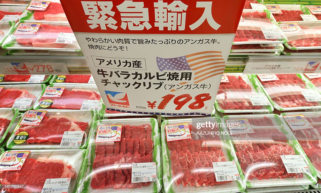 Picture shows imported beef, under 30 months old from the US at a Ito-Yokado supermarket in Tokyo on February 16, 2013. The United States on January 28 welcomed news that Japan has eased restrictions on beef imposed due to concerns over mad cow disease, easing a decade-long row between the allies. US officials said that Japan -- formerly the largest buyer of US beef -- had agreed to allow the import of the meat from cattle slaughtered at up to 30 months old, higher than the earlier safety limit of 20 months.