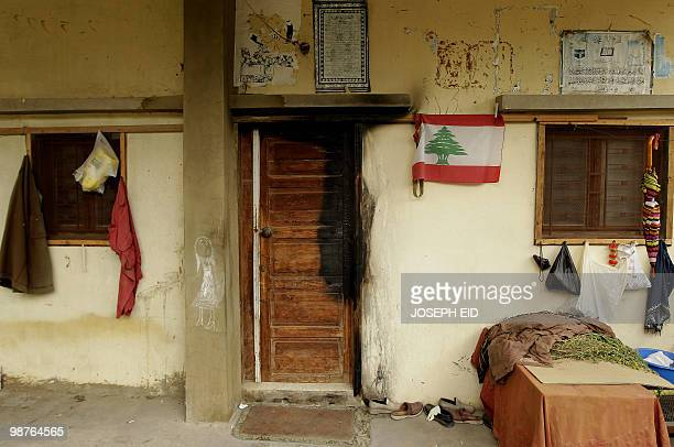 A picture shows the courtyard of a house where an Egyptian suspect killed an elderly couple and their two granddaughters in the village of Ketermaya...