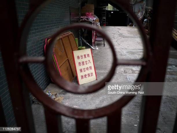 A picture shows the entrance of Sunbeam Theatre's back stage Sunbeam Theatre where Feng Sheng Hui Theatre preforms their last show 'the Lion's Roar'...