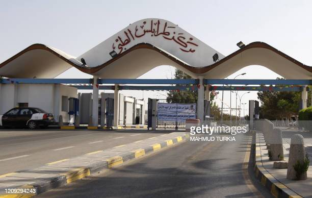 Picture shows the entrance to Tripoli Medical Center, where freed Lockerbie bomber Abdelbaset Ali Mohmet al-Megrahi is receiving treatment, in the...
