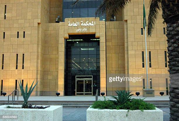 Picture shows the General Court in Riyadh 15 May 2005 AFP/STR
