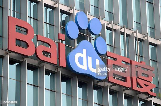 Picture shows the logo of Baidu on its headquarter building in Beijing on July 22, 2010. Chinese Internet search giant Baidu said its profits more...