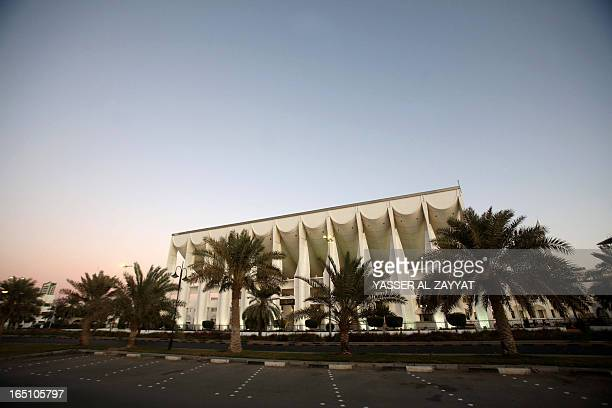 A picture shows the National Assembly in Kuwait City on December 6 2011 as the Kuwaiti ruler dissolved parliament for the fourth time in less than...