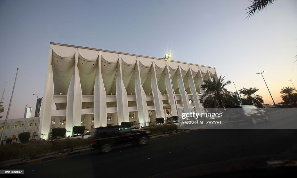 A picture shows the National Assembly (parliament) in Kuwait City on December 6, 2011 as the Kuwaiti ruler dissolved parliament for the fourth time in less than six years, citing a 'threat to supreme national interests' following unprecedented protests in the Gulf state.
