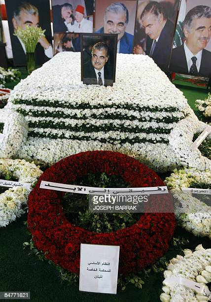 A picture shows the tomb of former prime minister Rafiq Hariri with a red wreath to commemorate the fourth anniversary of his killing layed by his...