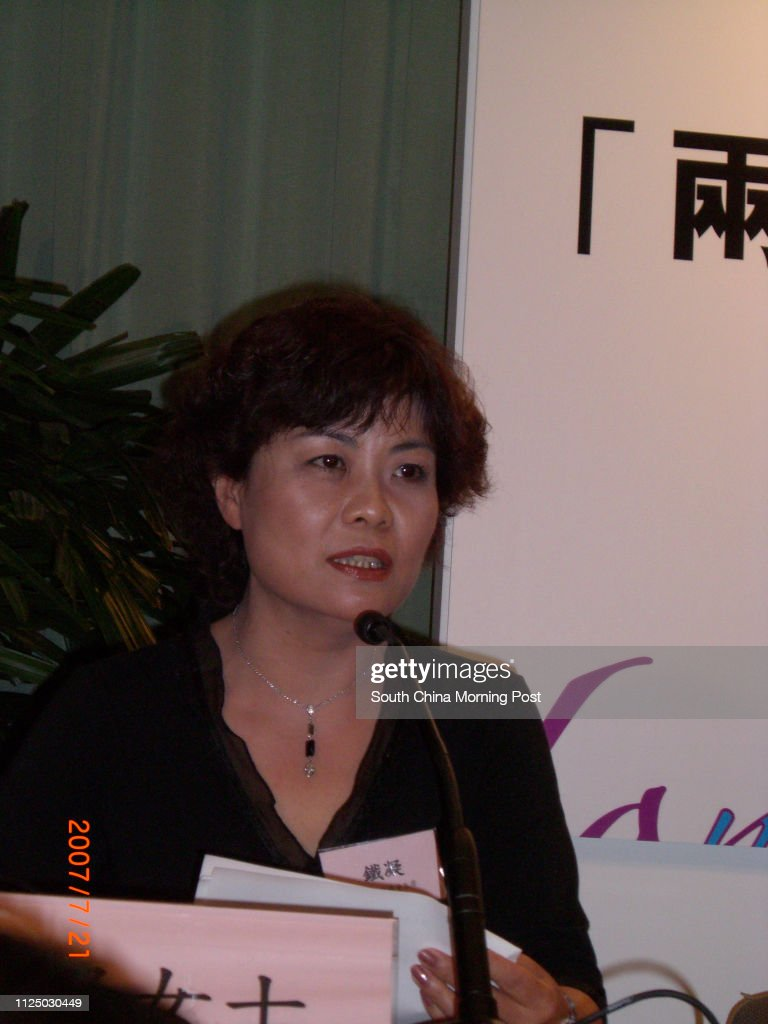 Picture shows Tie Ning, chairwoman of the China Writers ...