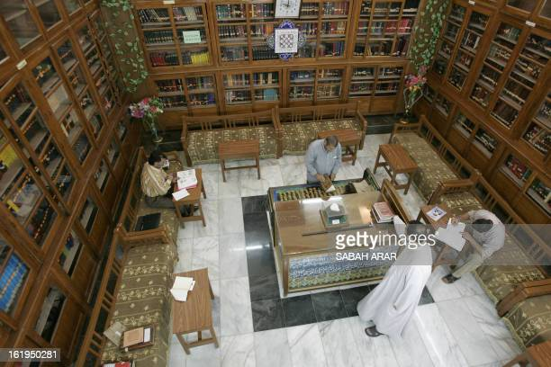 A picture taken 30 September 2007 shows Baghdad's largest religious library located at the Shiite Imam alKhadim shrine in Kadhimiyah northern...