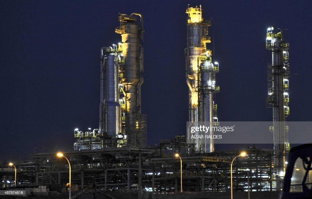 BOLIVIA-ENERGY-GAS : News Photo