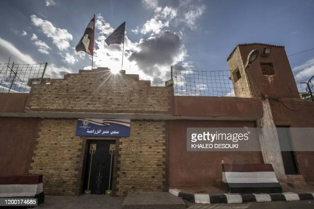 A picture taken during a guided tour organised by Egypt's State Information Service on February 11shows a partial view of the Tora prison in the...