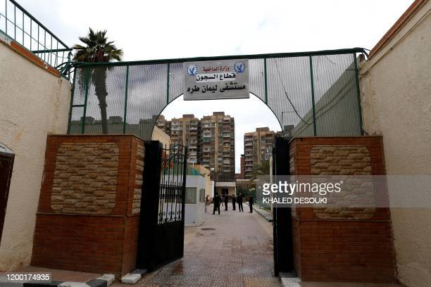 A picture taken during a guided tour organised by Egypt's State Information Service on February 11 shows the entrance of the Tora prison clinic in...