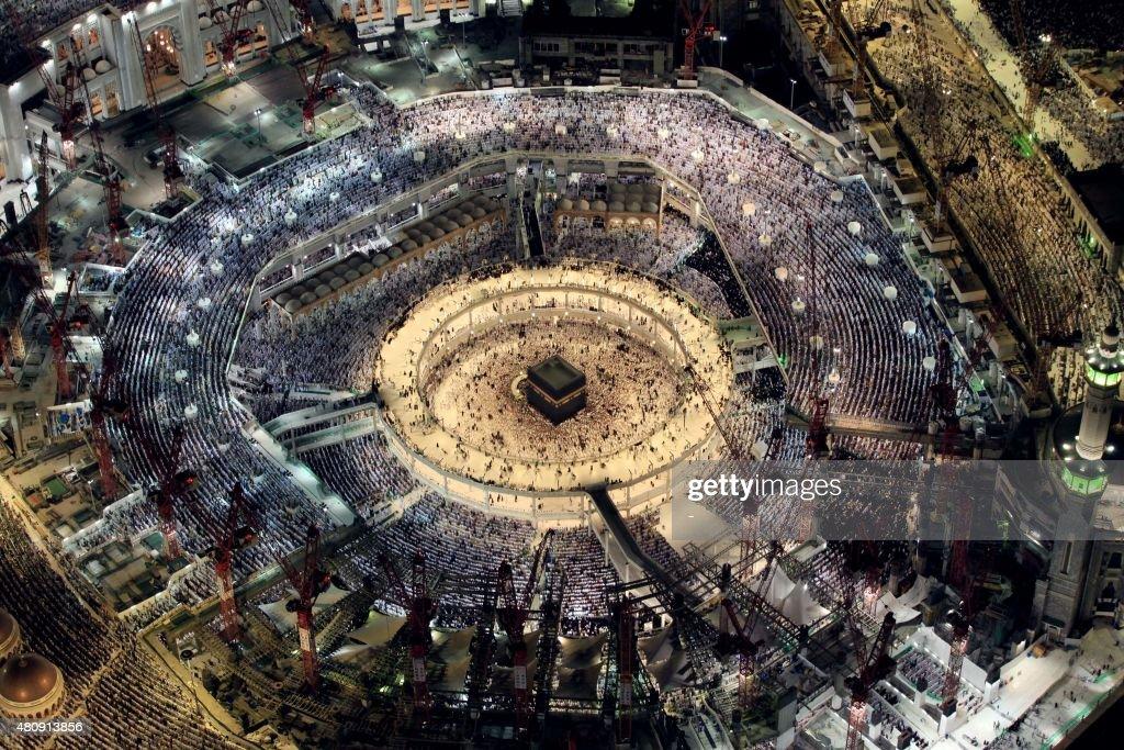 SAUDI-RAMADAN-ISLAM : News Photo