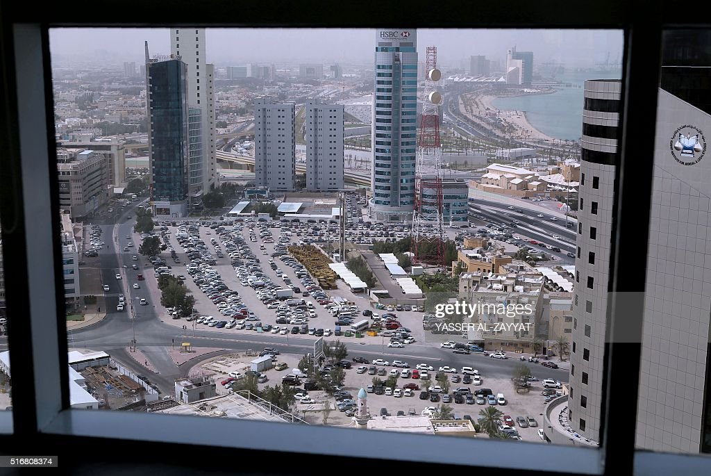 A picture taken from a window of the al-Safat business