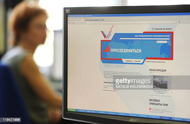 A picture taken in Moscow on June 30 shows the screen of a computer displaying a webpage of proPutin coalition called AllRussia People's Front...