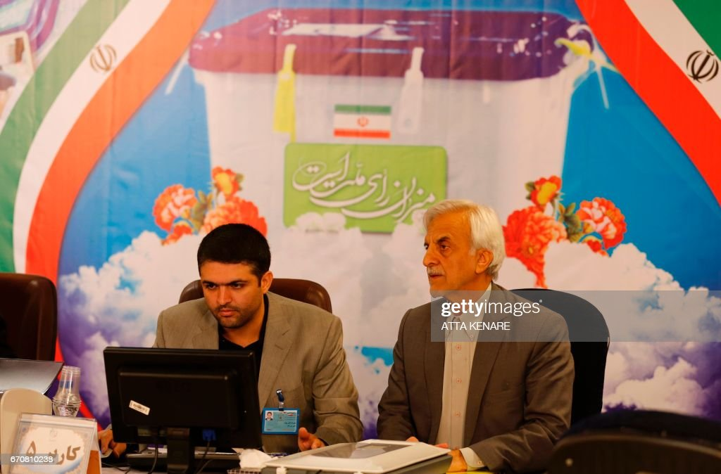 IRAN-POLITICS-ELECTION-CANDIDATES : News Photo