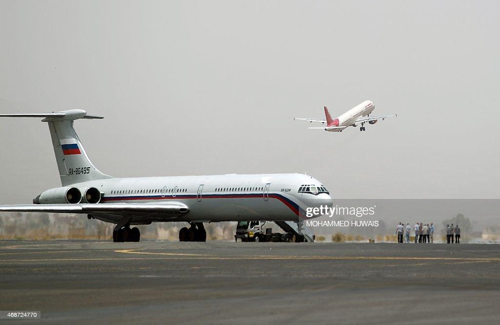 YEMEN-CONFLICT-EVACUATION : News Photo