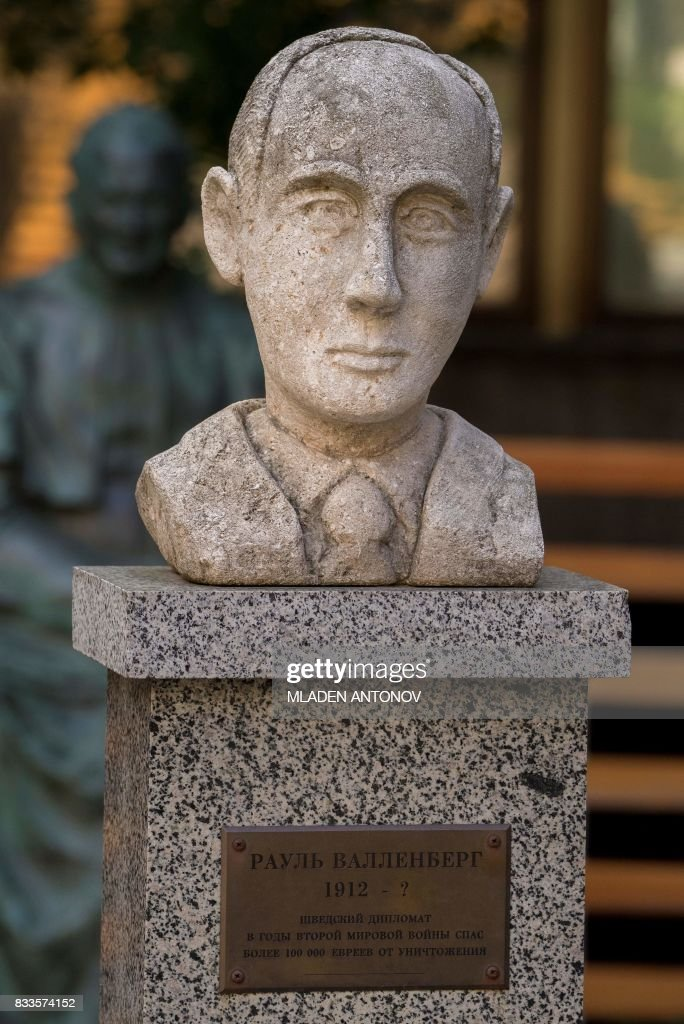 RUSSIA-SWEDEN-HOLOCAUST-WALLENBERG-BUST : News Photo