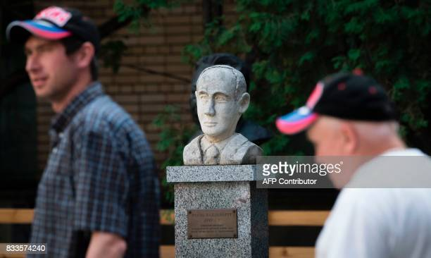 Picture taken on August 15, 2017 shows a memorial bust of Swedish diplomat Raoul Wallenberg in Moscow. Russia on August 17, 2017 set a hearing date...
