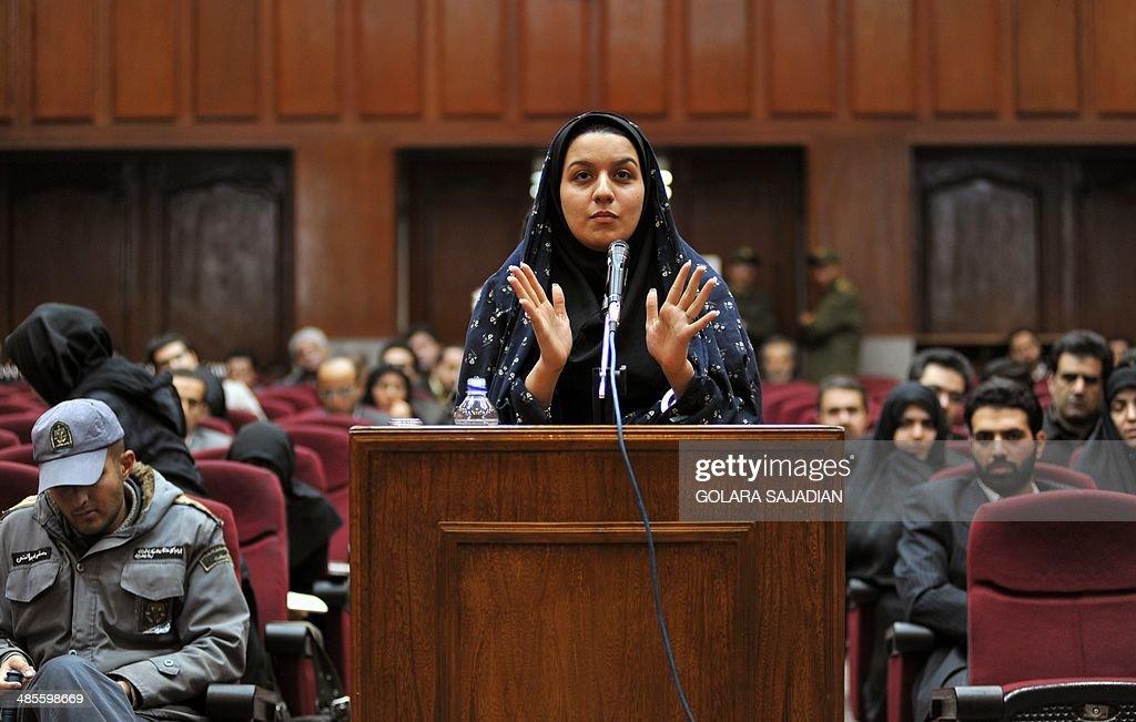 IRAN-JUSTICE-EXECUTION : News Photo