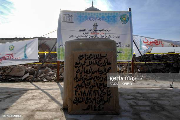 A picture taken on December 16 shows the cornerstone placed as part of a ceremony for the rebuilding of the Great Mosque of AlNuri and 'AlHadba'...