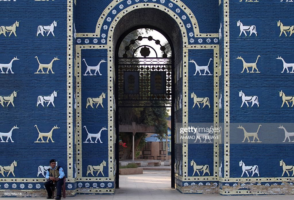 IRAQ-HERITAGE-ARCHAEOLOGY : News Photo