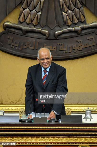A picture taken on January 10 2016 shows Egyptian law professor Ali AbdelAl the newly elected speaker of Egypts parliament speaking during the...