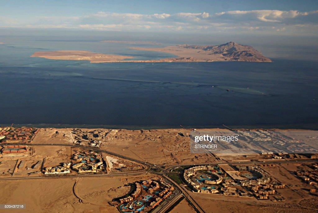 EGYPT-SAUDI-CONFLICT-DIPLOMACY : News Photo