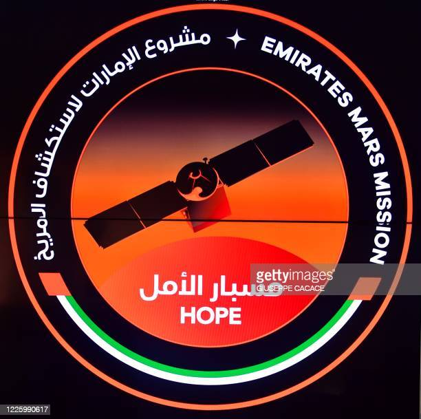 Picture taken on July 5, 2020 shows the logo of the Mars Mission at the Mohammed Bin Rashid Space Centre , in the Gulf emirate of Dubai. - The...