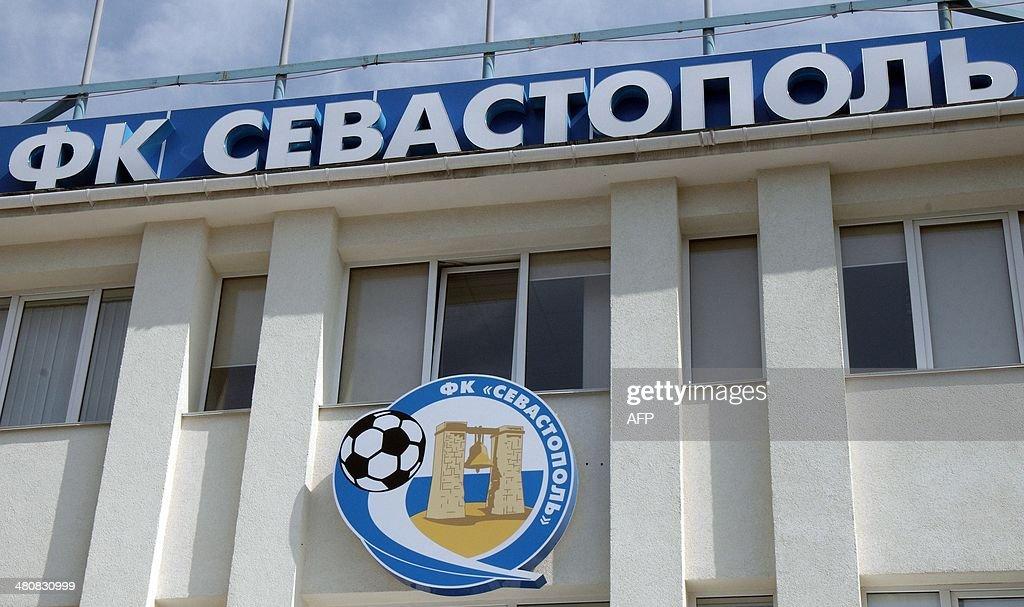 FBL-UKR-FC-SEVASTOPOL : News Photo