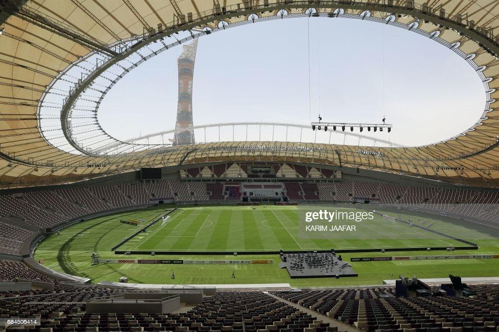 FBL-QATAR-WC-2022-STADIUM : News Photo