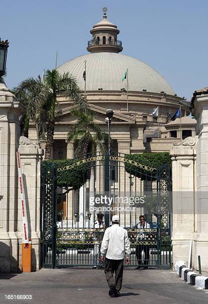 A picture taken on May 26 2009 shows the main gate of the Cairo University in the Egyptian capital According to Egyptian press reports US President...