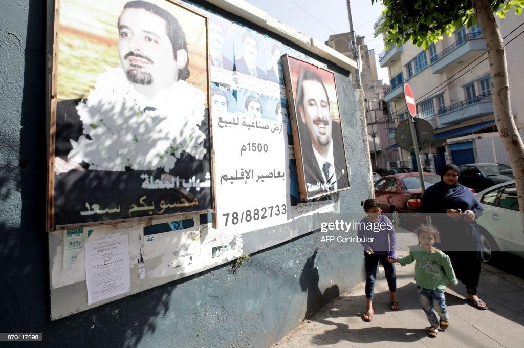 LEBANON-POLITICS-GOVERNMENT : News Photo