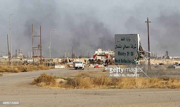 A picture taken on October 16 2015 shows an entrance of the petrochemical plant in the town of Baiji north of Tikrit Shiite fighters from the Popular...