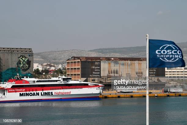 A picture taken on October 18 2018 shows a view of old warehouses in the port of Piraeus which will be transformed to 5stars hotels Chinese shipping...