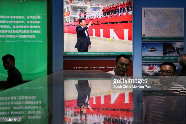 Pictured of Chinese leader Xi Jinping is displayed at a special exhibition celebrating the achievements in the past five years since the 18th Party...