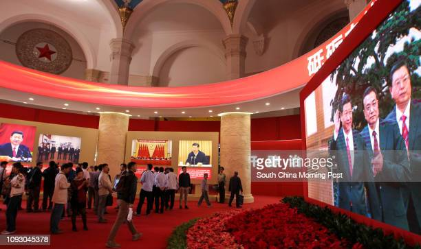 Pictures of Chinese leaders Xi Jinping Li Keqiang Zhang Dejiang are pictured at a special exhibition celebrating the achievements in the past five...
