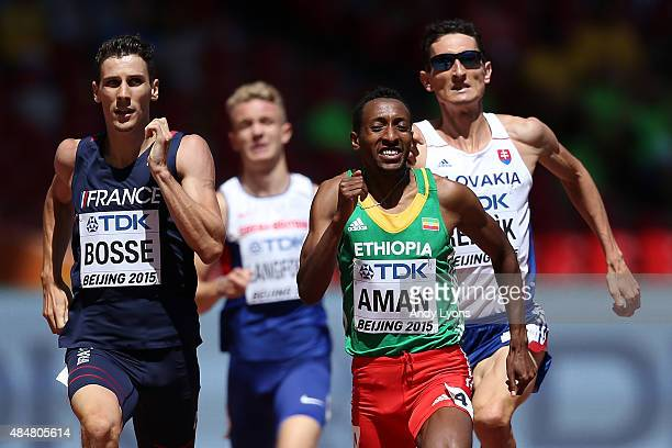 Pierre Ambroise Bosse of France and Mohammed Aman of Ethiopia compete in the Men's 800 metres heats during day one of the 15th IAAF World Athletics...