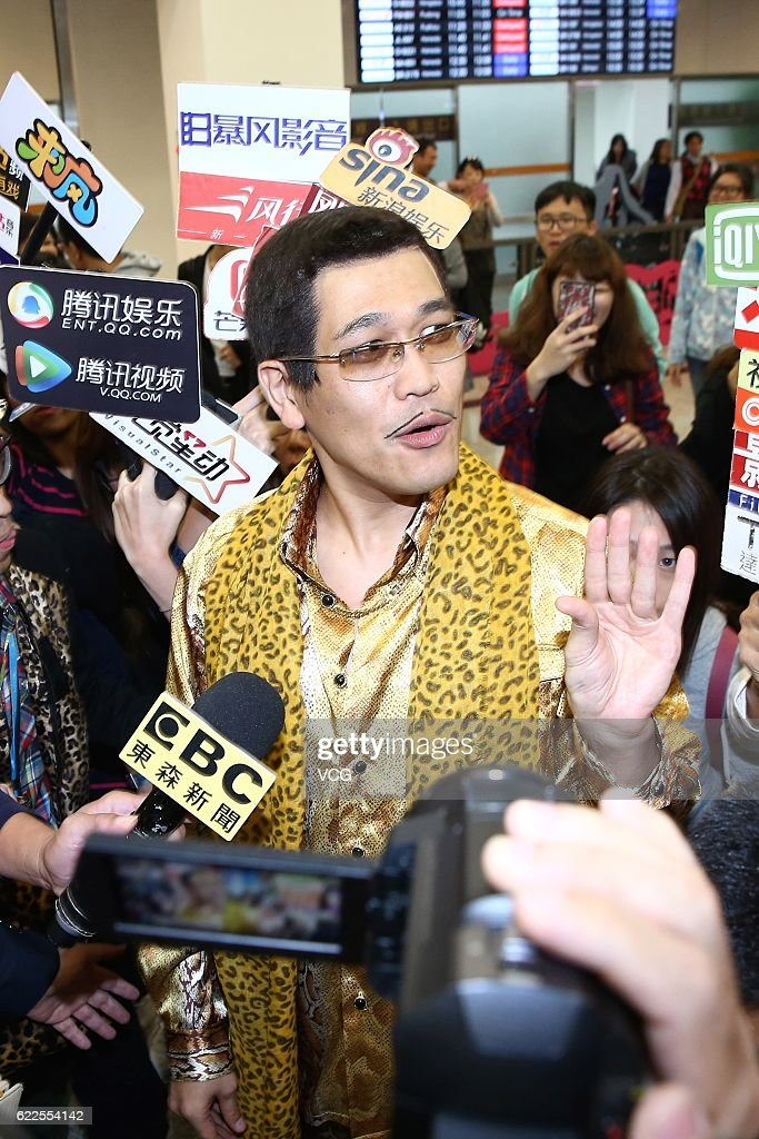 Piko Taro Arrives In Taipei