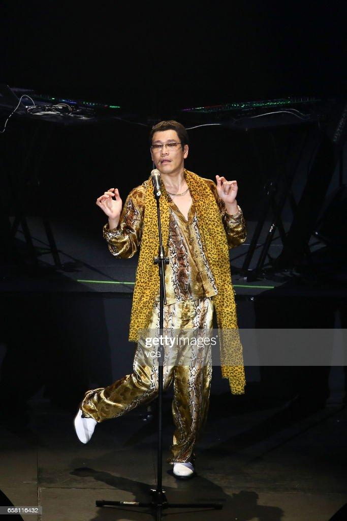 Piko Taro Performs In Taipei